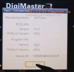 digimaster-3-blog-2