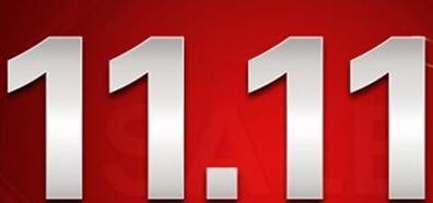 singal-day-11-11