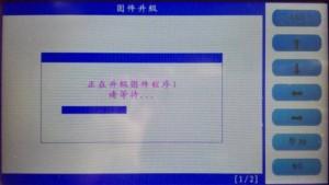 skp1000-tablet-auto-key-programmer-pic-4