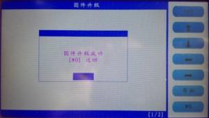 skp1000-tablet-auto-key-programmer-pic-5