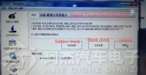 how-to-unlock-program-toyota-land-cruiser-vxr-v8-smart-key-4