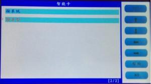 skp1000-tablet-auto-key-programmer-pic-11