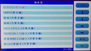 skp1000-tablet-auto-key-programmer-pic-12