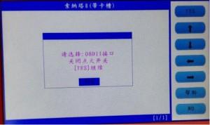 skp1000-tablet-auto-key-programmer-pic-13