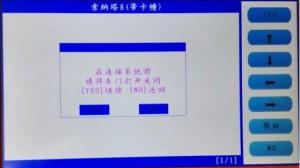 skp1000-tablet-auto-key-programmer-pic-14