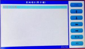 skp1000-tablet-auto-key-programmer-pic-15