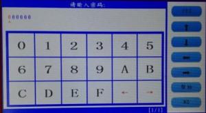 skp1000-tablet-auto-key-programmer-pic-17