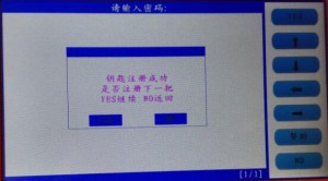 skp1000-tablet-auto-key-programmer-pic-19