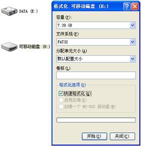 skp1000-tablet-auto-key-programmer-pic-2