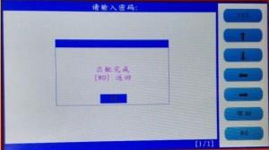 skp1000-tablet-auto-key-programmer-pic-21