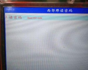 skp1000-tablet-auto-key-programmer-pic-24
