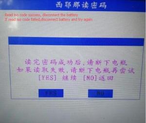skp1000-tablet-auto-key-programmer-pic-25