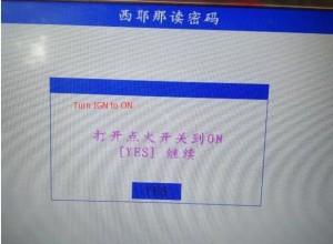 skp1000-tablet-auto-key-programmer-pic-28