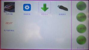 skp1000-tablet-auto-key-programmer-pic-3