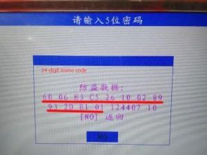 skp1000-tablet-auto-key-programmer-pic-38