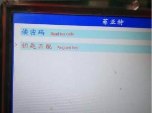 skp1000-tablet-auto-key-programmer-pic-40