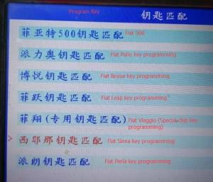 skp1000-tablet-auto-key-programmer-pic-41