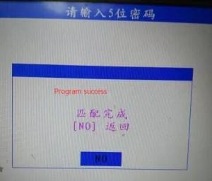 skp1000-tablet-auto-key-programmer-pic-50