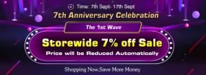 7th-anniversary-celebration