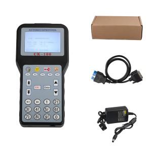 ck100-auto-key-programmer-sk117-12