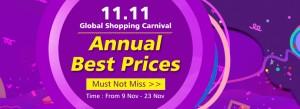 11-11-global-shopping-carnival