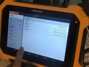 obdstar-x300-dp-android-tablet-7