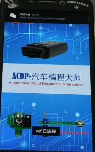 yanhua-mini-acdp-key-programming-master-full-package-5