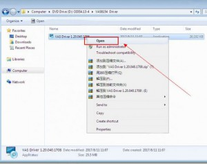 vas6154-with-odis413-diagnostic-tool-3